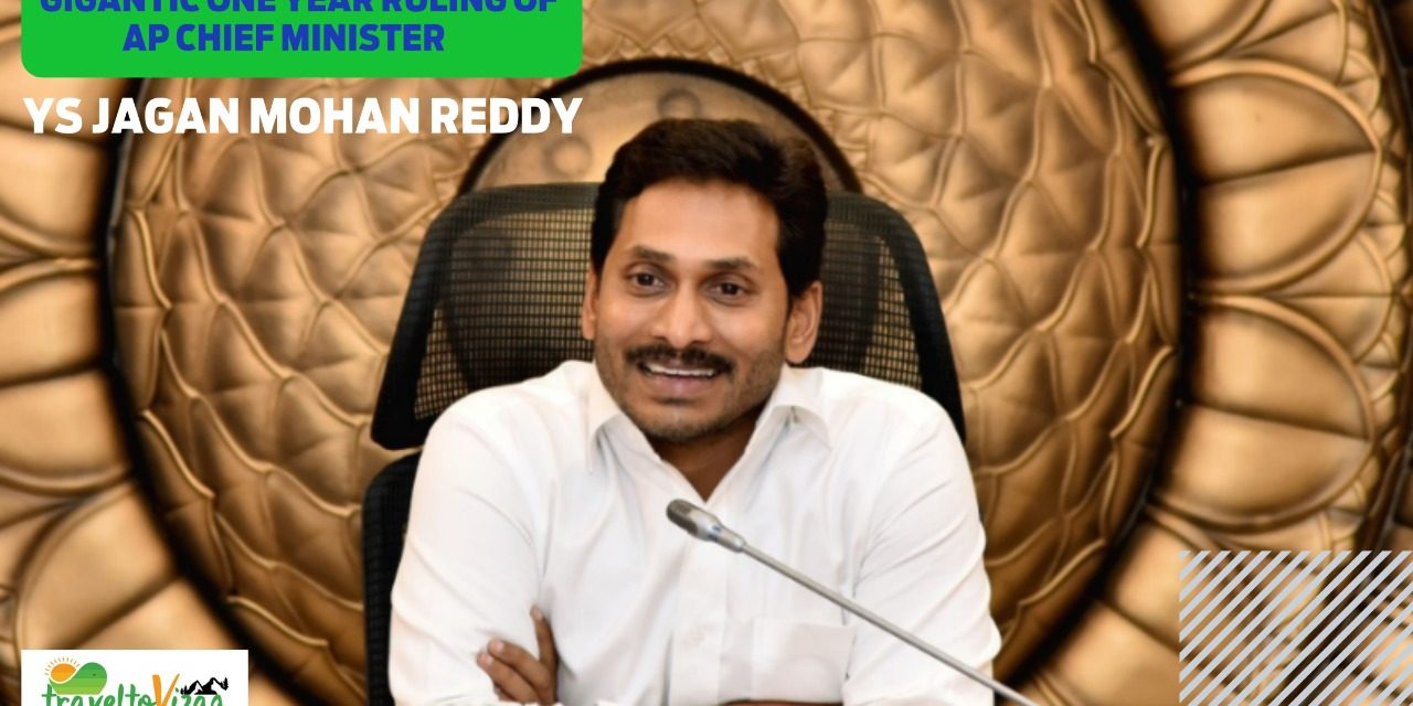 Gigantic one year ruling of AP Chief Minister: YS Jagan Mohan Reddy